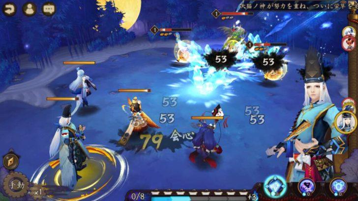 『陰陽師 - 本格幻想RPG』のイメージ