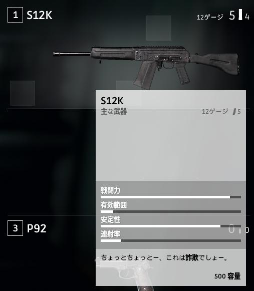 インターフェイス(UI)は日本語に対応。「ちょっとちょっとー、これは詐欺でしょー。」のような謎翻訳が気になる。