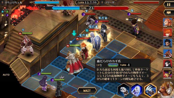 オンラインマルチプレイの「騎士戦」の様子。行動力が回復した順に英雄のターンが回ってくる。