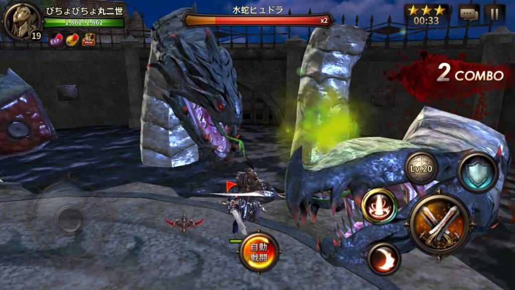 巨大なボスもいるが、レア武器の前には彼らも歯が立たない。