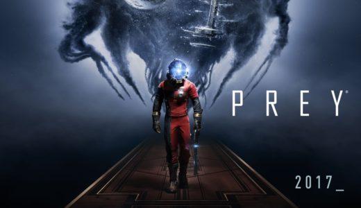 PC日本語版『Prey』購入手引:SteamよりGamesplanetの方が約4割安い