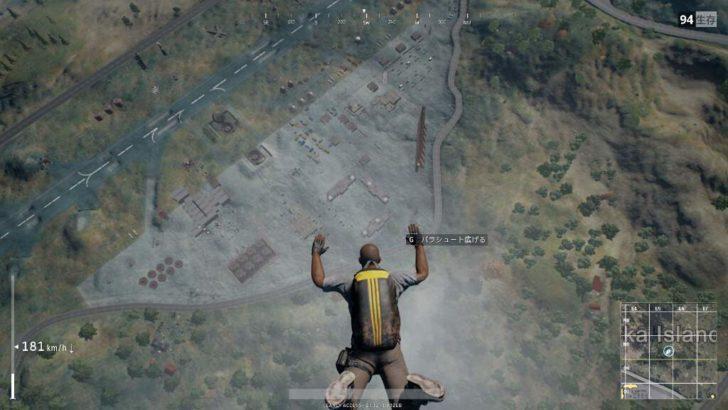 ある程度地上にまで近付くとパラシュートは自動的に開くので、落下死することはない。
