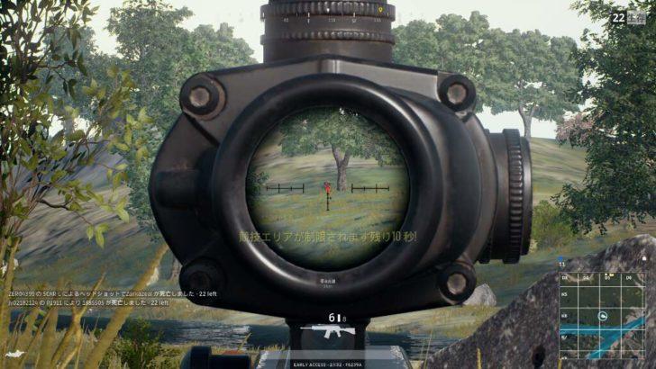 スコープを覗いて敵を狙っている時の様子。ただしショットガンにもスコープを取り付けることが可能なので、初心者の人は気をつけよう。