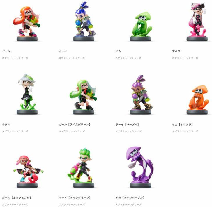 引用:amiibo対応ソフト スプラトゥーン2 |Nintendo