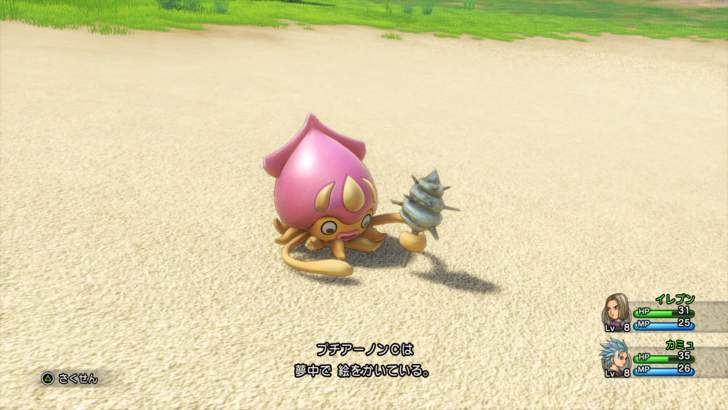 Dq11 1day2
