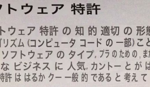 Google翻訳アプリならゲーム画面の英語を超簡単に日本語化できる