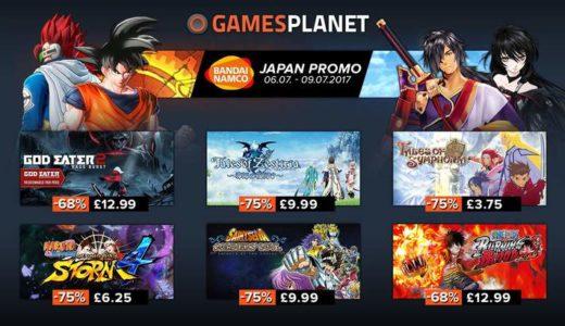 Gamesplanetが最大75%OFFの日本作品セールを開催。ナルトやワンピース等のPCゲームが安く買える