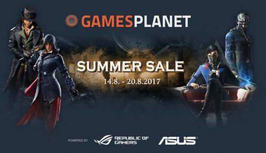 PC版ウォッチドッグス2が半額!Gamesplanetが夏のセール2017を開催