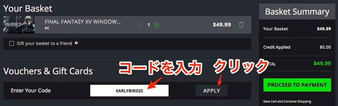 Green Man Gamingのカートページ