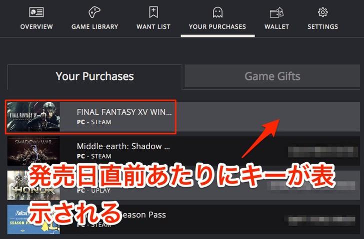 Green Man Gamingのマイページ