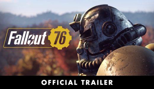 オンラインRPG『Fallout 76』の最強キャラは「持たざる者」なのでは?