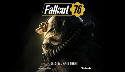 PC日本語版『Fallout 76』購入ガイド。GMGなら定価より安くて安全