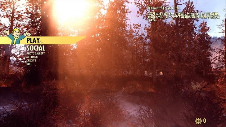 Fallout 76のスタート画面