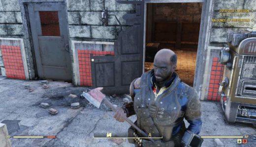 Fallout76は駄作なんじゃないかなぁ…と思い始めている