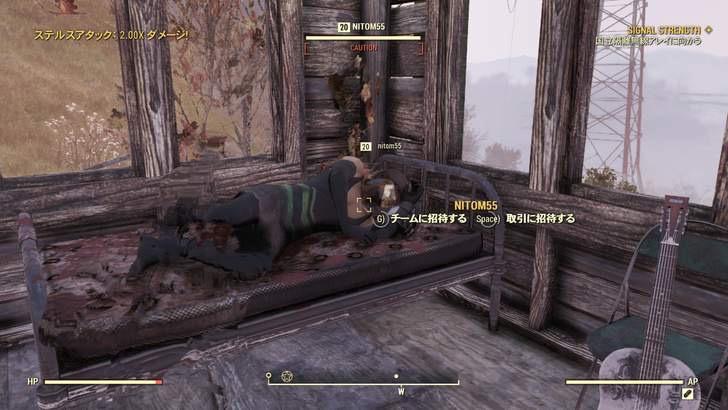 透明な状態のまま寝ているプレイヤーをとにかく殴る。でもすぐ逃げられました