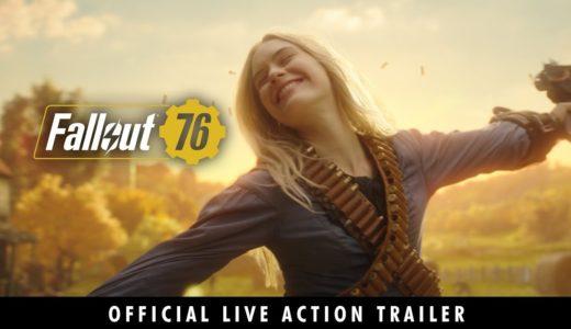 PC版Fallout76、GMGにて予約・販売開始!定価より安くて安全。