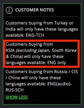 日本・韓国・中国を除くアジア地域から購入すると英語のみ対応となります。つまり日本から買っても日本語で遊べるということです