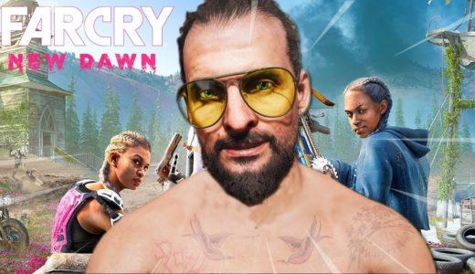 PC日本語版Far Cry New DawnはGMGならSteamより33%安く購入可能