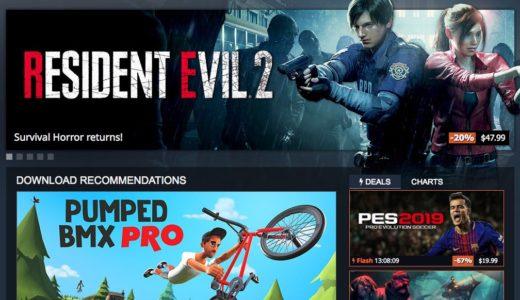 PC向け格安ゲームキー販売サイト「Gamesplanet」がUSストアをオープン