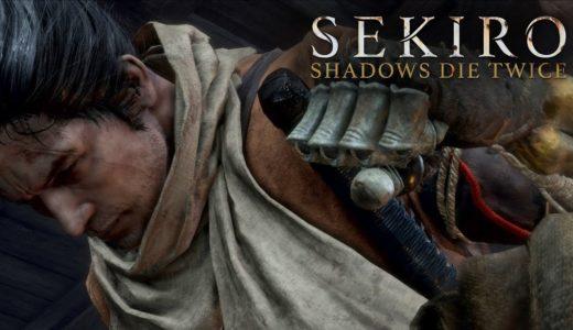 PC版Sekiro:Shadows Die Twice(隻狼)はなぜSteamで買うべきなのか?