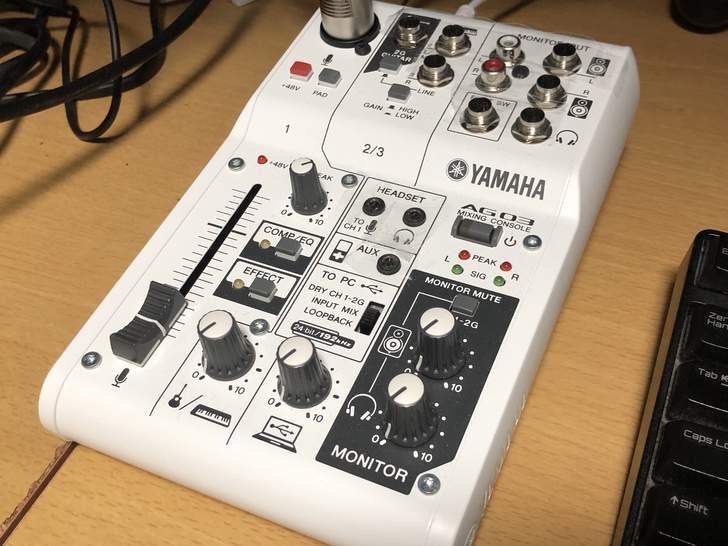 現在使用しているオーディオインターフェイス(ヤマハの「AG03」)。音量調整のスライダーが大変使いやすいですが、ヘッドセット端子から音を聞くと確実にホワイトノイズが入るので、音は別の機器で聞くか、AG03のモニター側の音量を下げることで対処しています
