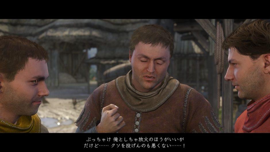 DMM版の日本語字幕の様子。日本語音声も不自然さはありません