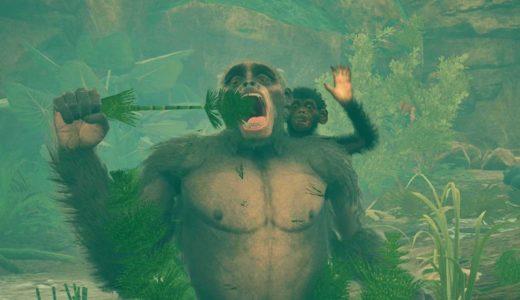 猿サバイバルゲーム「Ancestors」は激マゾ向け超高難易度クソゲーなのか?【アンセスターズ:人類の旅】