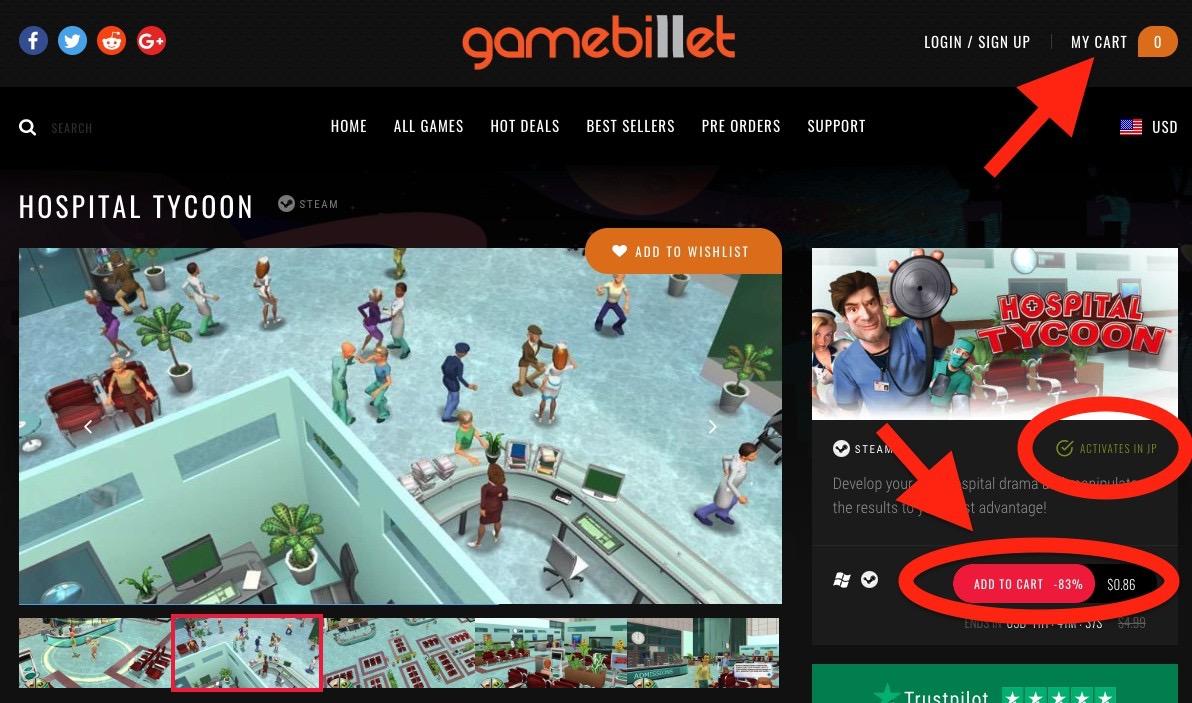 GameBilletの商品ページ