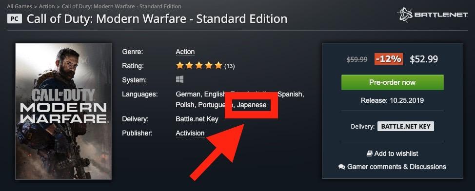 GamesplanetにおけるCoD:MWの商品ページ。言語対応欄にJapaneseの文字があるので日本語に対応しています
