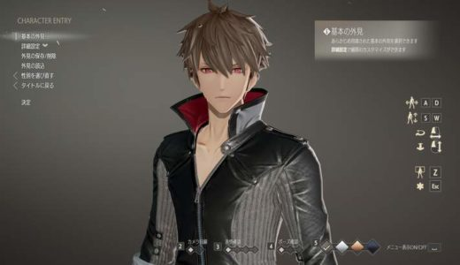 PC版CODE VEINがSteamより3500円安く購入可能かつ日本語で遊べる