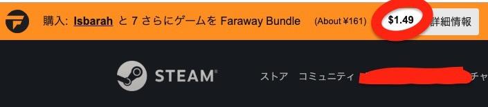 Steamにある商品ページにアクセスすると、その商品がFanaticalにある場合はページの上部にその商品の価格が表示されます
