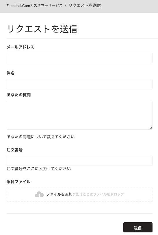 何かトラブルがあった場合は日本語でサポートに頼れる