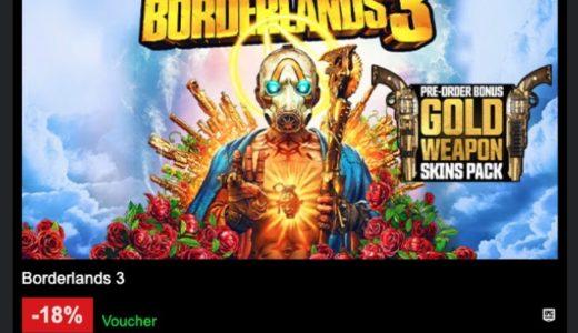 PC版ボーダーランズ3はSteam版の発売日が遅い!GMGで2000円安く購入しました