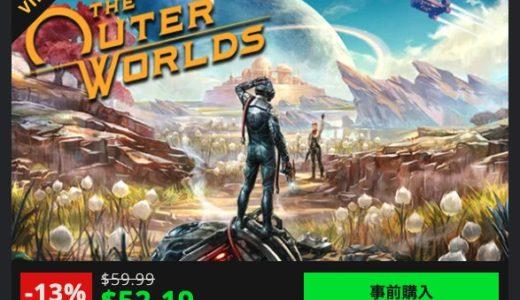 PC版アウターワールドはSteam版の発売日が遅い!GMGで2000円安く購入しました