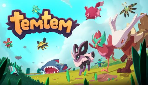 PC版Temtem(テムテム)のSteamキーを購入できる外部ストア一覧