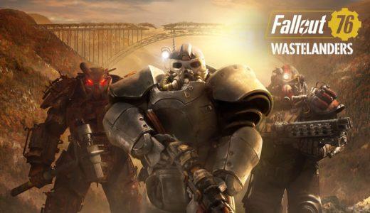 PC版Fallout76はSteam版かベセスダ版、どっちを購入した方がいい?