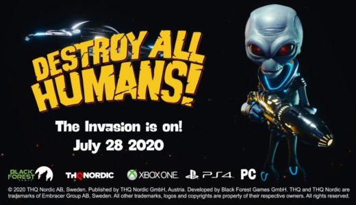 宇宙人GTA?PC版Destroy All Humans!をSteamより安く買える店まとめ