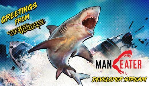 超進化サメゲーのPC版ManeaterをEGSより安く買える店一覧(Steam版についても)