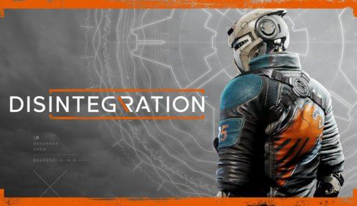PC版Disintegrationの日本語対応やSteamキーが安く買える外部ストアについて