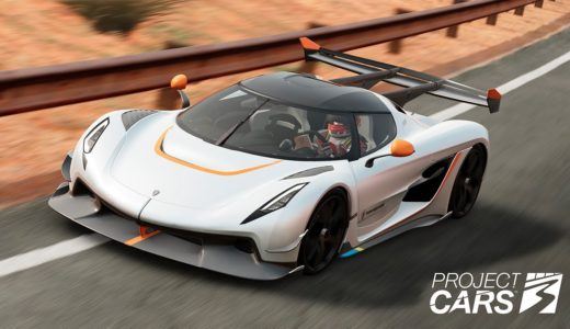 PC版Project CARS 3をSteamより2600円安く買う方法※ただし注意点アリ