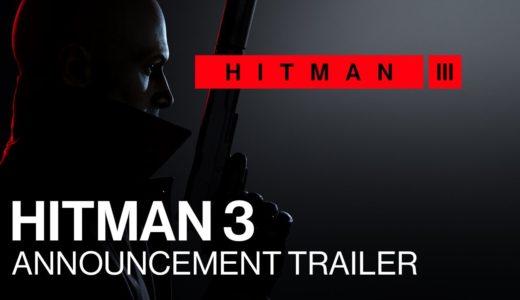 PC版HITMAN3価格比較。Steam版は1年後発売?大幅割引が無ければEpic Gamesストアで買うのがいいかも