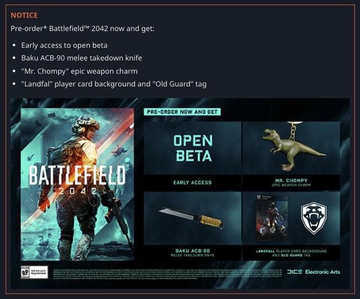 Gamesplanetの商品ページにて記載されているBF2042の予約特典