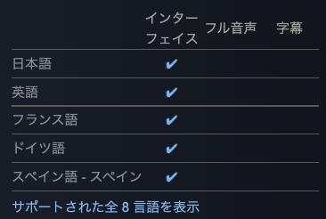 スクリーンショット 2021-06-18 10.43.13.png
