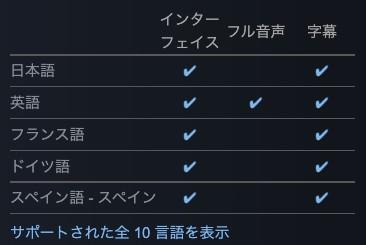 スクリーンショット 2021-07-19 12.57.25.jpg