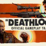 PC版DEATHLOOP(デスループ)をSteamより3640円安く購入する方法
