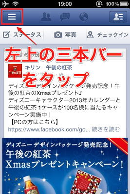 facebook account delete 011 Facebookアカウントを完全削除する退会方法(iPhone/Android対応)