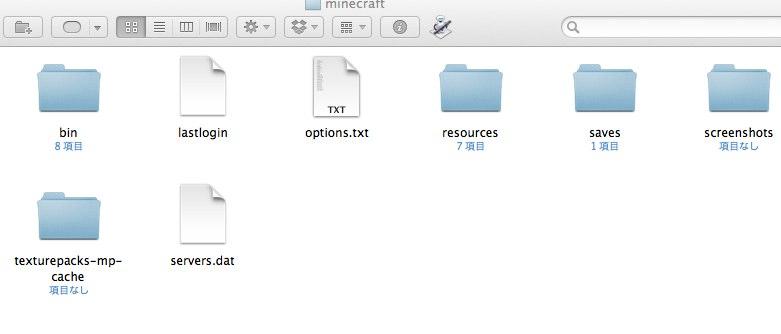 mod 1 Mac版Minecraft(マインクラフト)のModの導入方法(慣れれば超簡単)