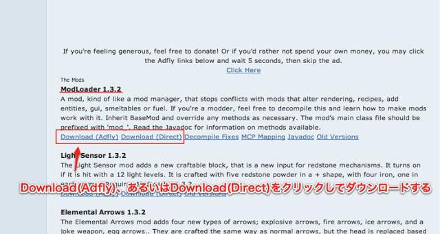 mod Mac版Minecraft(マインクラフト)のModの導入方法(慣れれば超簡単)